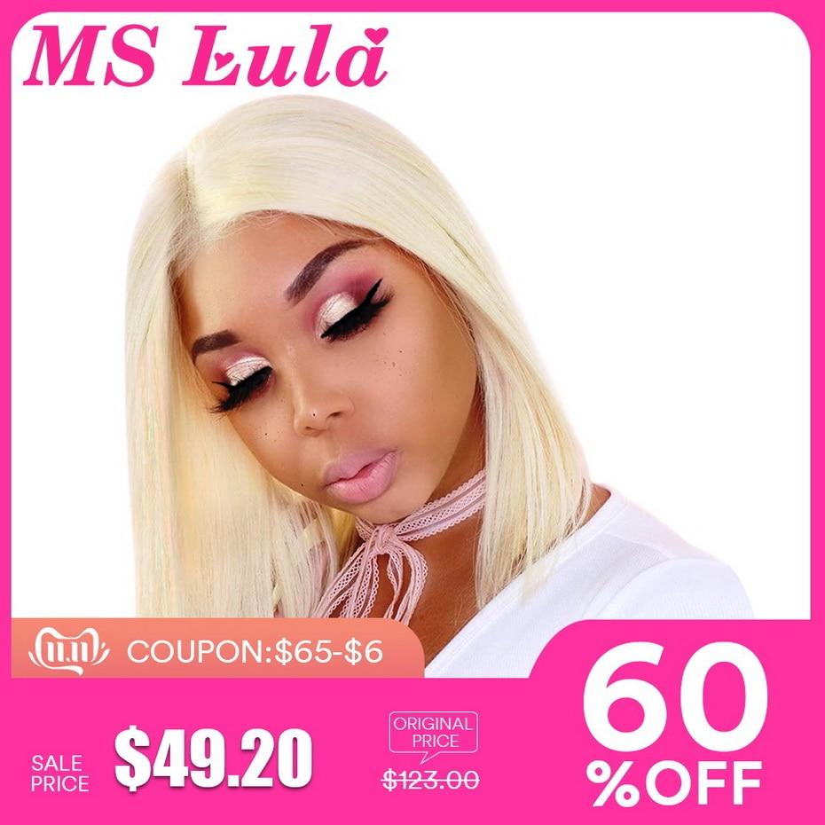 Ms Lula 13x6 droite courte Bob dentelle avant perruques bourgogne 99J Ombre 613 dentelle avant perruques 13x4 couleur cheveux humains perruques Remy 150%