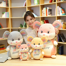 цена на Nice New Cute Mouse Plush Toy Stuffed Soft Animal Mouse Rat Doll Pillow Kawaii Birthday Gift for Children Lovely Kids Baby Toy