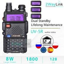 アップグレード8 5w baofeng UV 5R 8ワットトランシーバー10キロuv5rトランシーバー狩猟アマチュア無線10キロbaofeng UV 9R UV 82 UV 8HX UV XR uv 5r