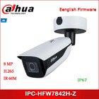 DAHUA IP Camera IPC-...