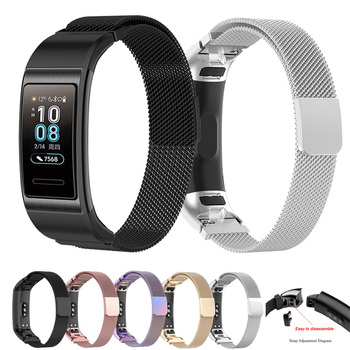 For Huawei Band 4 Pro TER-B29S /band 3 Pro Smart Bracelet Magnetic Milanese Strap Stainless Steel Watch Band Watchband Wristband