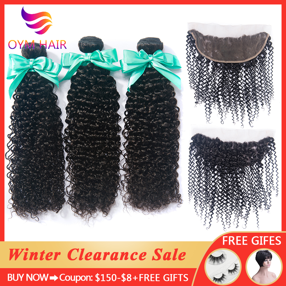 Kinky Curly Bundles With Frontal Closure Brazilian Hair Weave Bundles With Closure Non-Remy Human Hair Bundles With Closure