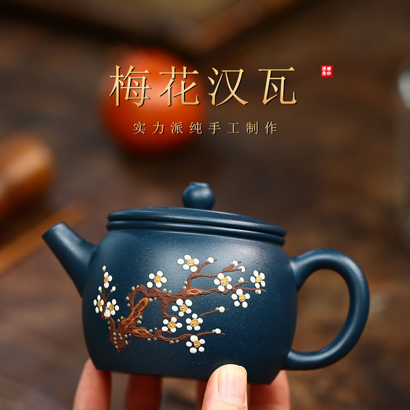 Yixing Pure Manual Dark-red Enameled Pottery Teapot Famous Applique Azure Clay Tile Infusion Of Tea Kettle Online Store