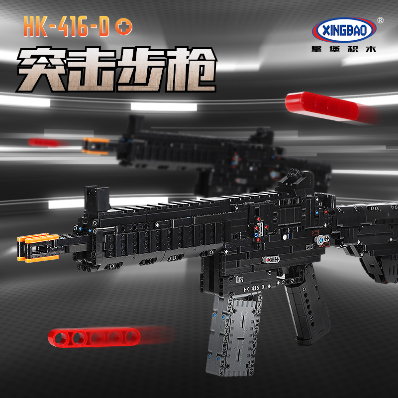 Military Technic Series Guns Assault Rifle Can Fire Bullets Set HK416D Model Building Blocks Toys For Boys Gifts Lepining Bricks