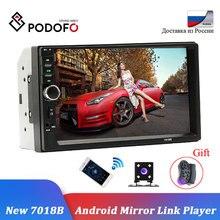 """Podofo 2 Din автомагнитола Bluetooth 2din автомобильный мультимедийный плеер """" HD сенсорный Автомагнитола MP5 USB аудио стерео с камерой заднего вида"""