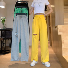 New Drawstring Woman Casual Pants Lightweight Breathable Female Fashion Ripped Hole Straight loose Wide leg Mopping Trousers