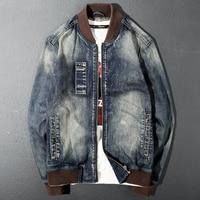 China Imported Spring Men's Coats Denim Plus Size XXXXL Super Brand Summer Man Jeans Overcoat Vintage Streetwear Outwear A478