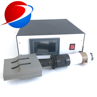 용접 패키지 및 장난감 산업에 대 한 용접 변환기와 2000W/20khz 초음파 용접 발전기