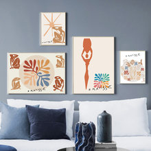 Matisse-figura de estilo de hojas coloridas, lienzo abstracto, cuadro de arte de pared, decoración de interiores para sala de estar, sin marco