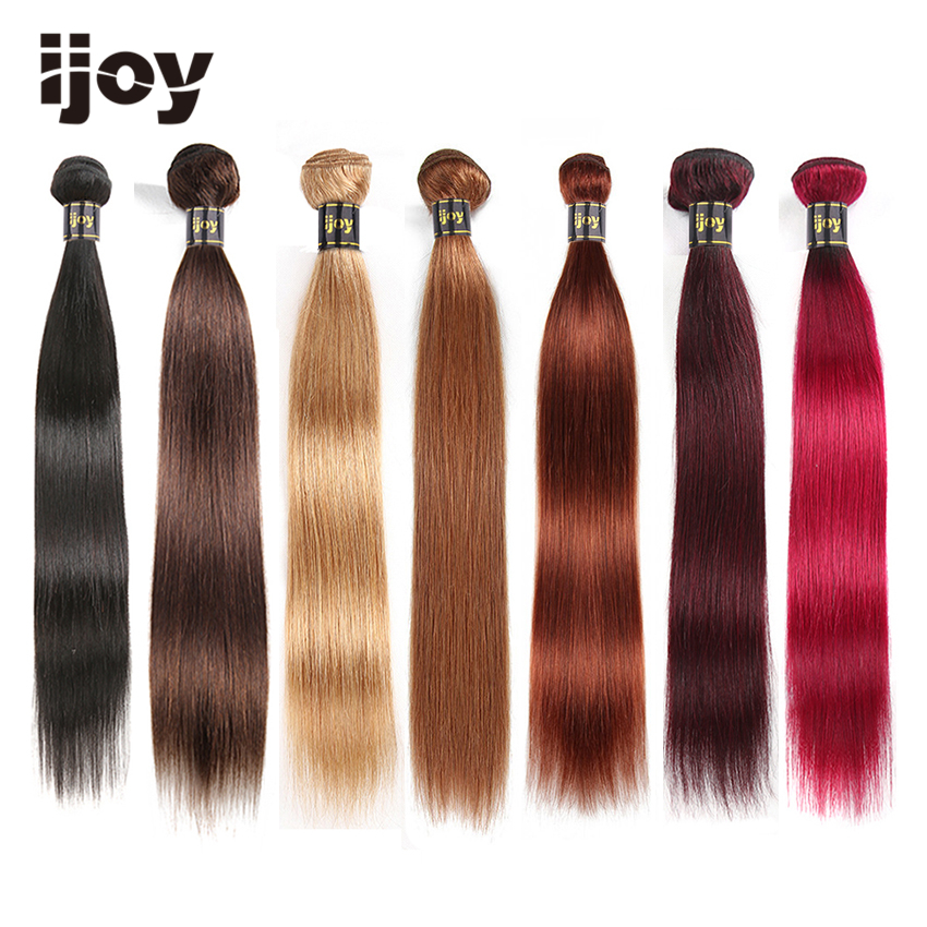 "Human Hair Bundles #1B/4/27/30/33/99J/Burgundy 8""-26"" M Brazilian Hair Weave Bundles Non-Remy Straight Hair Extension IJOY"