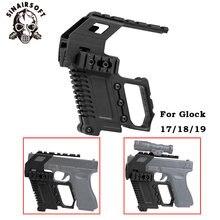 Тактическая серия glock устройство для загрузки на рельсовой