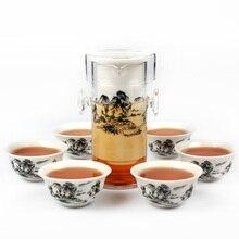 150 мл стеклянный заварник с фильтром Interaural стеклянный чайник чайное устройство глазурь синий и белый фарфор фильтрующая вставка кунгфу Чайный Набор
