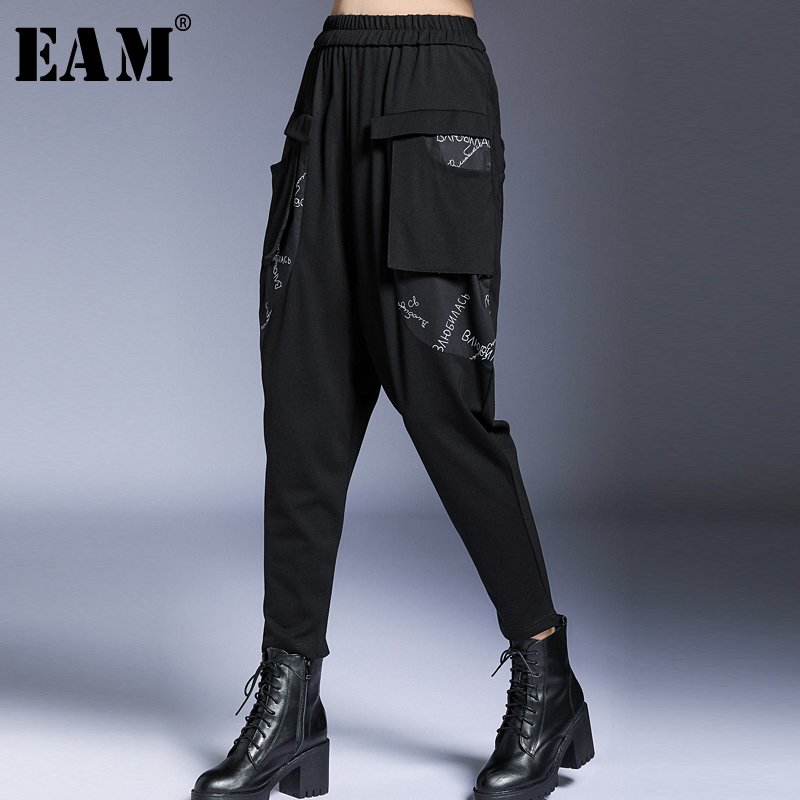 [EAM] High Elastic Waist Letter Printed Long Harem Trousers New Loose Fit Pants Women Fashion Tide Spring Autumn 2020 1R870