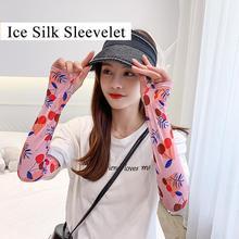 Arm-Warmers Sun-Gloves Fingerless Arm-Sleeve Summer Sunscreen Fruit-Flowers Ice-Silk