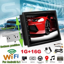7 Inch 1 Din Android 8.1 Auto Stereo Radio Multimedia MP5 Speler Rotatie Verstelbare 4 Core 1Gb + 16gb Gps Wifi Bluetooth Fm Am