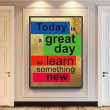 Мотивационные картина с цитатой на постер стену положительные