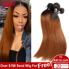 Sleek Ombre Brazilian Hair Straight 1B/30 Human Hair Weave Bundles Deal Two Tone Remy Hair 3/4 Pcs Weft Extensions 10 to 30 Inch(China)