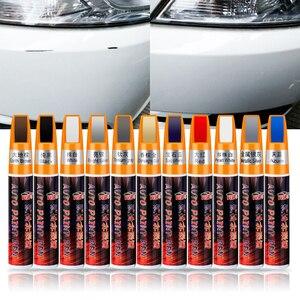 Car Mending Fill Paint Pen Universal Car Scratch Repair Touch Up Pen for VW Golf 7 VII GTi MK7 Leon Octavia A7 Rapid Audi A3 etc