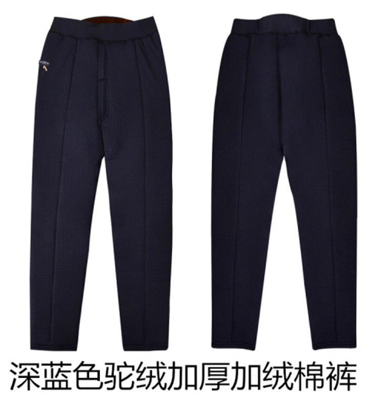 Middle Aged And Elderly People Three Layer Thick Plus Velvet High-waisted Dad Camel Fiber Warm-keeping Pants Old Man Cotton-padd