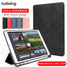 KpGoing Vintage Smart Case For iPad 2018 9.7 2017 with Pencil Holder Silicone Soft Cover for Apple A1893