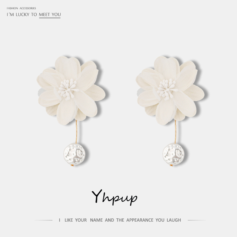 Yhpup Trendy Korean Imitation Leather White Flower Dangle Earrings Sweet Romantic Imitation Pearls Jewelry for Women Party Gift