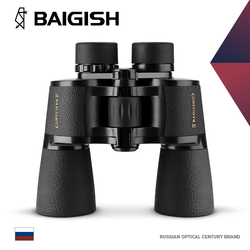 BAIGISH Telescope 20x50 HD Powerful Binoculars High Times Military Telescope lll Night Vision Gold Label Binoculars For Hunting