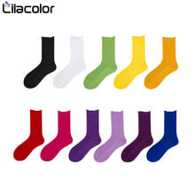 Solid Color Crew Women Socks Cotton Autumn Winter New Fashion Breathable Comfortable Deodorant Lady Girls Sports