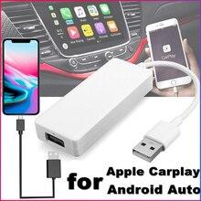 Автомобильный ключ USB портативный навигационный плеер Plug Play автоматический смарт-ключ для Apple CarPlay Android система