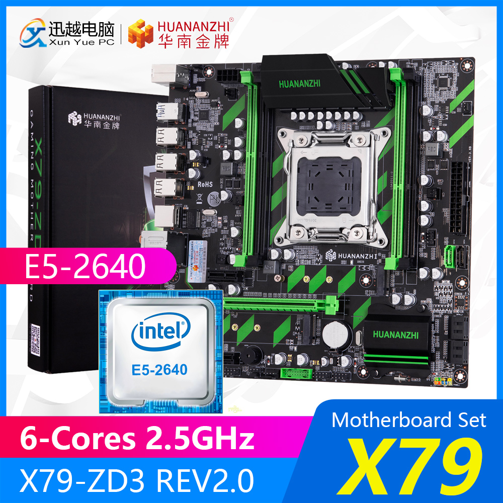 HUANAN ZHI Motherboard Set X79-ZD3 REV2.0 M.2 MATX With Intel <font><b>Xeon</b></font> <font><b>E5</b></font>-<font><b>2640</b></font> 6-Cores 2.5GHz CPU Support ECC/REG 128GB RAM image