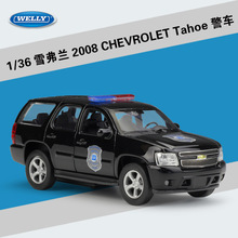 цена на Welly 1:36 2008 CHEVROLET Tahoe alloy car model pull-back vehicle Collect gifts Non-remote control type transport toy