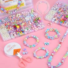 DIY Handmade Beaded Children's Toys Creative Loose Spacer Beads Making Bracelet Necklace 24 Grid Girl Jewelry Set Girl Toy Gift