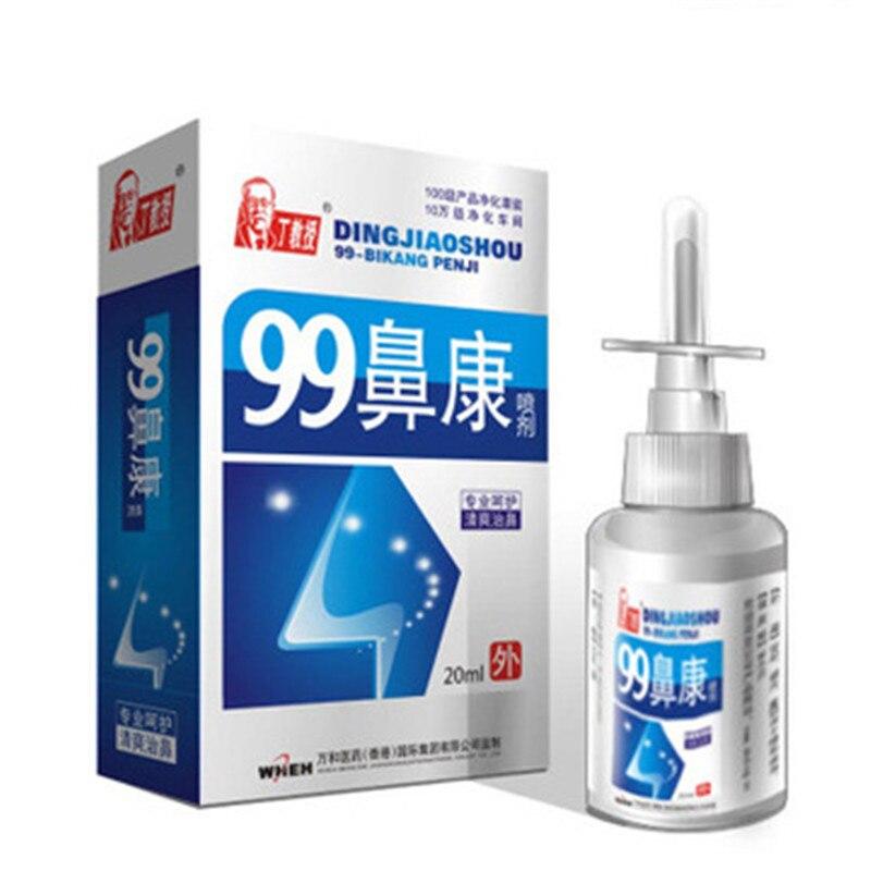 Китайский традиционный медицинский спрей для трав, 2 шт., спрей для носа, лечение ринита, уход за носом, лечение инертного ринита, синусита, спрей, лекарственные средства|Пластыри терапевтические|   | АлиЭкспресс
