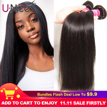"""UNICE HAIR Peruvian Straight Hair Bundles Natural Color 100% Human Hair Extensions 8 30"""" Remy Hair Weave 1 PC Black Friday Deals"""