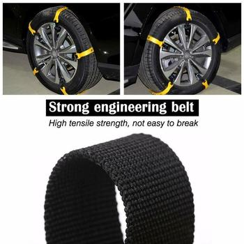 1pc Winter Car Tire Snow Adjustable Anti-skid Safety Wheel Chains Skid TPU Car Snap For Truck Double SUV G2H7 image