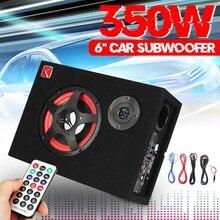 6 дюймов 350 Вт под сиденьем активный сабвуфер для автомобиля динамик стерео бас аудио мощный автомобильный усилитель сабвуфера активный сабвуфер автомобиля