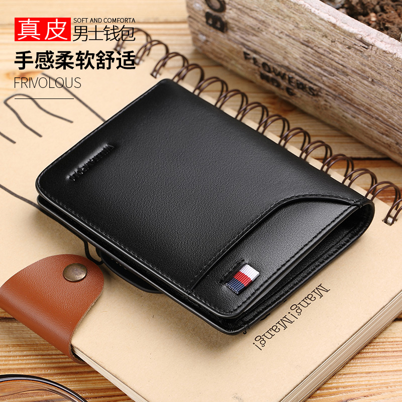 POLO Men Wallet Mens Slim Credit Card Holder Bifold Genuine Leather Mini Multi Card Case Slots Cowhide Leather Wallet New