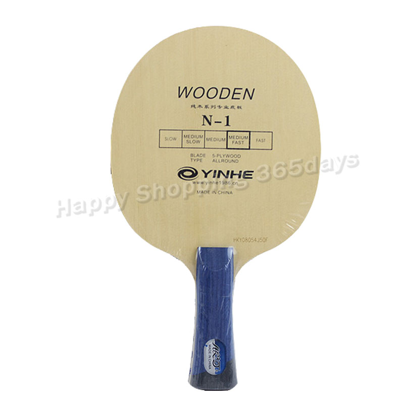 Original Milkey Way Yinhe Pure Wood N-1 Professional Table Tennis Blade For Beginner Table Tennis Rackets Fast Attack With Loop