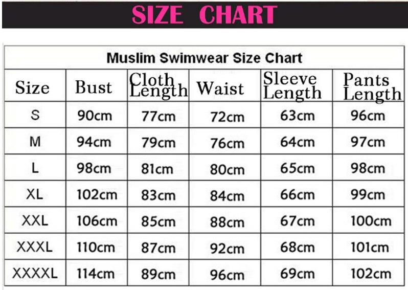 穆斯林尺码