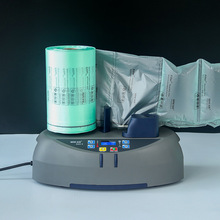 Wrap-Maker-Machine Bubble-Bag Buffer-Air-Cushion-Machine Packaging Air-Pack Almighty