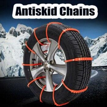 10Pcs Car Tire Anti-skid Ties Snow Chains Car Tire Wheel Anti-Slip Cable Belt Chain For  Car Rain Ice Emergency  Chains Tool 1