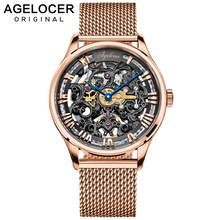 цены AGELOCER Brand Men watches Automatic mechanical watch Power Reserve 80 Hours Sport clock wristwatch 18k Gold relojes hombre