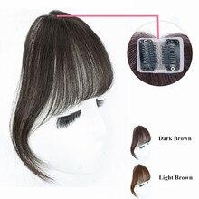Объемная воздушная челка для женщин, заколка в челке, бразильские человеческие волосы, челка, невидимые, бесшовные, не Реми, сменные волосы, парик
