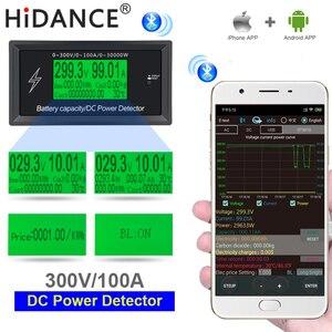 DC digital voltmeter 300V/100A