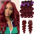 Цветные 99J Малазийские Волосы пряди с закрытием красные волнистые волосы 4 пряди с закрытием накладные человеческие волосы бордовые натура...