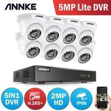 Камера видеонаблюдения annke 8 каналов 2 МП hd h265 + 5 в 1