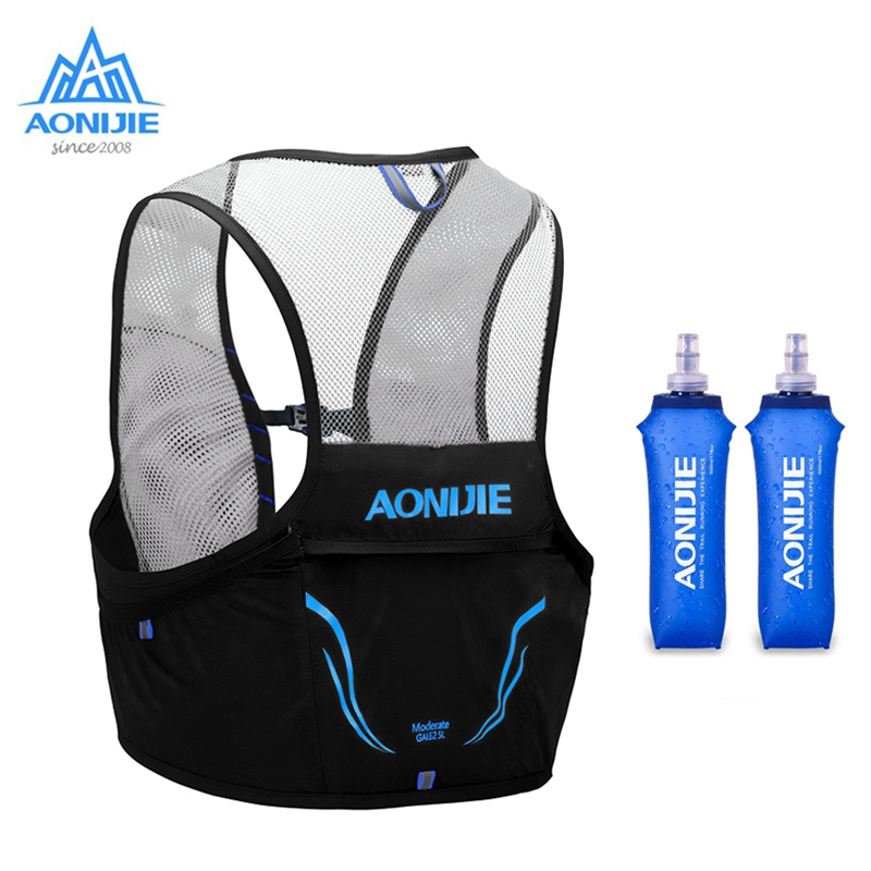 Aonijie 2.5L Sport Vest Lightweight Backpack Breathable Bag Portable Ultralight Nylon Packs For Trial Running Cycling Hiking C93