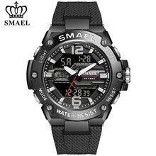 SMAEL Brand New Mens Sport Waterproof Wristwatch Fashion Double Display Digital Quartz Watch Men LED Military Army Date Watches