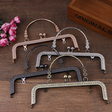 1PC New Hot Metal Frame Kiss Clasp Lock For Sewing Handbag Purse Coin Bag DIY Tool(China)