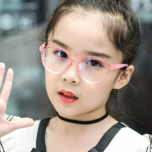 Glasses Radiation-Protection Computer-Phone Online-Course Anti-Blue Kid Children Round-Frame