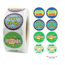 500 шт детские наклейки для творчества 25 см